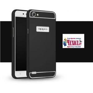 """Металлическая задняя панель-крышка-накладка из тончайшего облегченного авиационного алюминия для oppo neo 7"""" черная"""