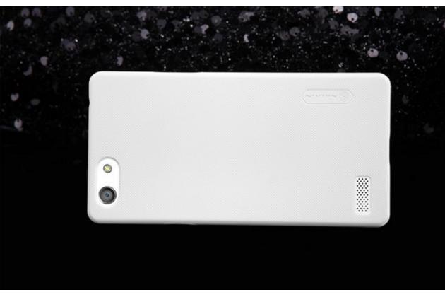 """Задняя панель-крышка-накладка из тончайшего и прочного пластика для oppo neo 7"""" белая"""