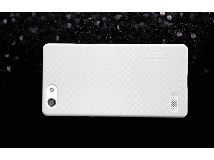 Задняя панель-крышка-накладка из тончайшего и прочного пластика для oppo neo 7