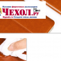 """Чехол-книжка  для oppo neo 7"""" из качественной водоотталкивающей импортной кожи на жёсткой металлической основе коричневого цвета"""