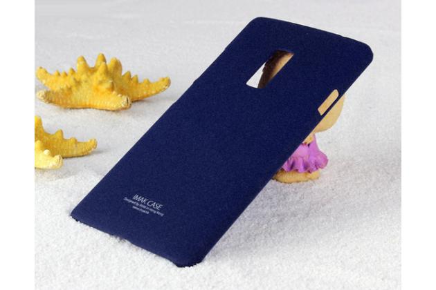 Задняя панель-крышка-накладка из тончайшего и прочного пластика с нескользящим покрытием для oneplus 2 (two) a2001 синяя