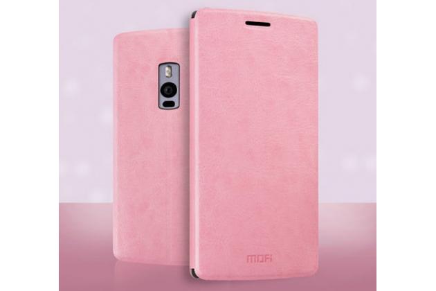 Чехол-книжка из качественной водоотталкивающей импортной кожи на жёсткой металлической основе для oneplus 2 (two) a2001  розовый