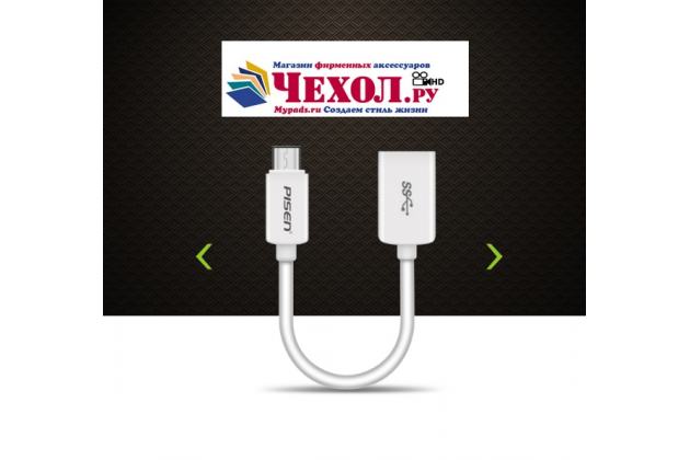 "Usb-переходник / type-c/ otg кабель для oneplus 3t a3010/ oneplus 3 a3000 / a3003""  + гарантия"