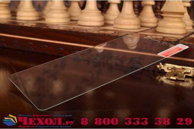 """Защитное закалённое противоударное стекло премиум-класса из качественного японского материала с олеофобным покрытием для телефона oneplus x / one + x/ e1001 5.0"""""""