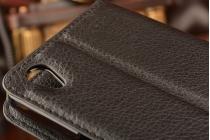 """Чехол-книжка из качественной импортной кожи с подставкой застёжкой и визитницей для ванплюс х / ван + / e1001 5.0"""" черный"""