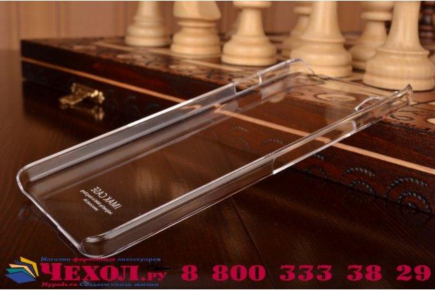 """Задняя панель-крышка-накладка из тончайшего и прочного пластика для oneplus x / one + x/ e1001 5.0"""" прозрачная"""