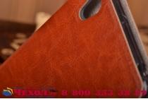 """Чехол-книжка из качественной водоотталкивающей импортной кожи на жёсткой металлической основе для  oneplus x / one + x/ e1001 5.0"""" коричневый"""