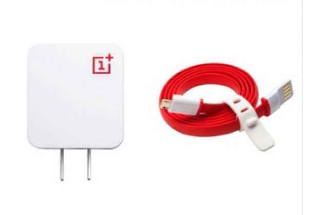 Зарядное устройство от сети для телефона oneplus one + гарантия