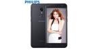 Чехлы для Philips X596