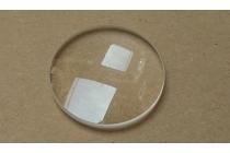 Фирменные оптические линзы для шлема виртуальной реальности / 3d-очки/ vr- шлем - диаметр 42 mm, фокусное расстояние 65 mm, толщина 9mm