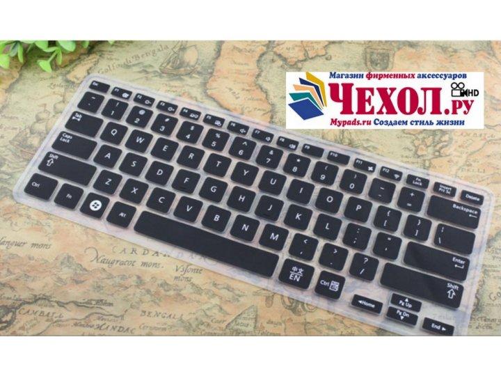 Съемная силиконовая накладка на клавиатуру для планшета samsung ativ smart pc xe500t1c черная..