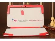 Фирменный чехол для Samsung ATIV Smart PC XE500T1C красный с секцией под клавиатуру натуральная кожа