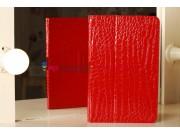 Фирменный чехол-обложка для Samsung Ativ Smart PC XE500T1C лаковая кожа крокодила алый огненный красный..