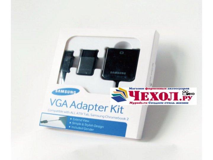 Переходник (кабель) vga (d-sub) для подключения планшета samsung ativ smart pc xe500t1c к мониторам и телевизо..
