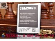 Фирменная аккумуляторная батарея 2100mah EB535163LU на телефон  Samsung Galaxy Grand 1 GT-i9080 / i9082  + гар..