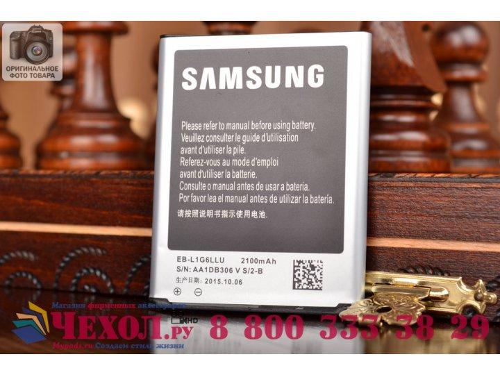 Аккумуляторная батарея 2100mah eb535163lu на телефон  samsung galaxy grand 1 gt-i9080 / i9082  + гарантия..