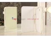 Лаковая блестящая кожа под крокодила фирменный чехол для Samsung Galaxy Note 8.0 N5100/N5110 молочный белый..