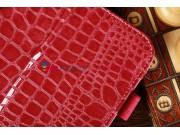 Лаковая блестящая кожа под крокодила фирменный чехол-обложка для Samsung Galaxy Note 8.0 N5100/N5110 цвет фукс..