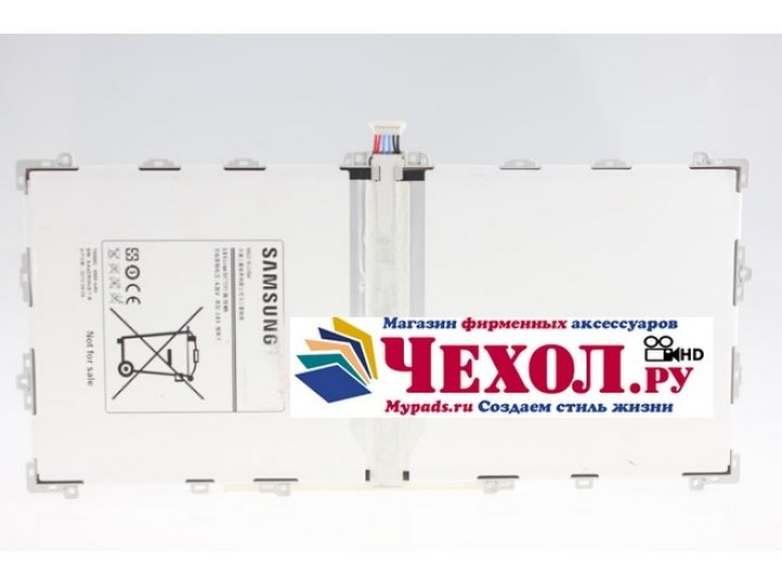 Аккумуляторная батарея  9500mah t9500e на планшет samsung galaxy pro 12.2 sm-p900/p901/p905 + инструменты для ..