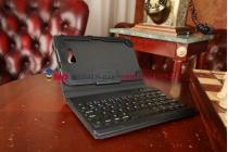 Фирменный оригинальный чехол со съёмной Bluetooth-клавиатурой для Samsung Galaxy Tab 3 Lite 7.0 SM-T110/T111 черный кожаный + гарантия