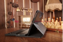 Фирменный оригинальный чехол со съёмной Bluetooth-клавиатурой для Samsung Galaxy Tab S 10.5 SM-t800/t801/t805 черный кожаный + гарантия