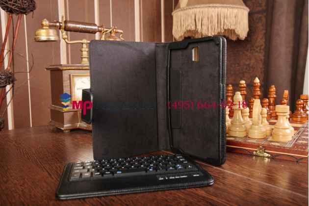 Чехол со съёмной bluetooth-клавиатурой для samsung galaxy tab s 8.4 sm-t700/t705 черный кожаный + гарантия