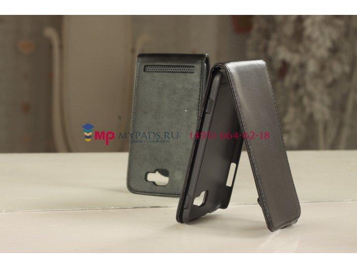 Вертикальный откидной чехол-флип для samsung ativ s gt-i8750 черный кожаный..