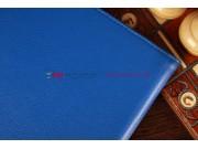 Фирменный чехол-обложка для Samsung Ativ Smart PC XE500T1C синий натуральная кожа