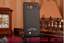 Чехол-бампер со встроенным усиленным аккумулятором большой повышенной расширенной ёмкости 4200mAh для Samsung Galaxy A7/A7 Duos SM-A700F/A700H/A700FD черный + гарантия