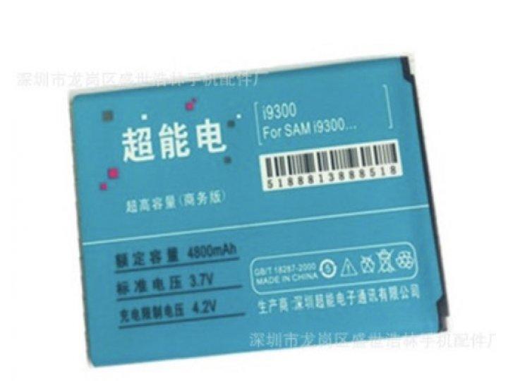 Усиленная батарея-аккумулятор eb535163lu большой повышенной ёмкости 4800mah  для телефона samsung galaxy grand..