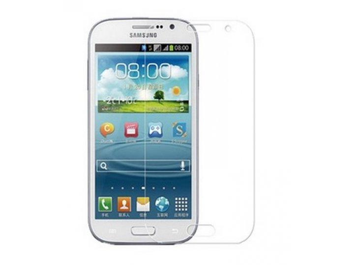 Защитная пленка для телефона samsung galaxy grand duos i9080/i9082 глянцевая..