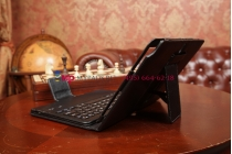 Фирменный оригинальный чехол со съёмной Bluetooth-клавиатурой для Samsung Galaxy Note 10.1 2014 edition SM-P600/P601/P605 черный кожаный + гарантия
