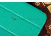 Ультра-тонкий легкий чехол-книжка для Samsung Galaxy Note 8.0 N5100/N5110 SLIM бирюзовый кожаный..