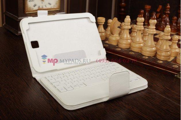Чехол со съёмной bluetooth-клавиатурой для samsung galaxy note 8.0 n5100/n5110/n5120 белый кожаный + гарантия