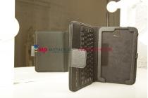 Фирменный чехол со съёмной Bluetooth-клавиатурой для Samsung Galaxy Note 8.0 N5100/N5110/N5120 черный кожаный + гарантия