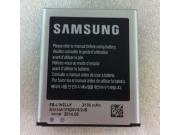 Фирменная аккумуляторная батарея 2100mah EB-L1H2LLU на телефон  Samsung Galaxy Premier GT-i9260 + гарантия..