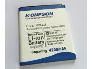 Усиленная батарея-аккумулятор большой ёмкости 4800mah  для телефона Samsung Galaxy Premier GT-i9260 + гарантия..