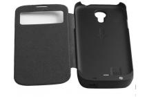Чехол-книжка со встроенным усиленным аккумулятором большой повышенной расширенной ёмкости 4500mAh для Samsung Galaxy S4 GT-i9500/i9505 черный + гарантия
