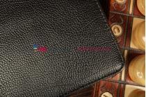 Фирменный чехол со съёмной Bluetooth-клавиатурой для Samsung Galaxy Tab 2 7.0 GT-P3100/P3110 черный кожаный + гарантия