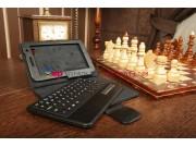 Фирменный чехол со съёмной Bluetooth-клавиатурой для Samsung Galaxy Tab 2 7.0 GT-P3100/P3110 черный кожаный + ..