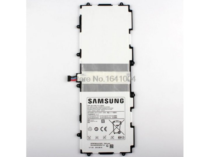 Аккумуляторная батарея  7000mah sp3676b1a на планшет samsung galaxy note 10.1 n8000/n8010/n8020 + инструменты ..