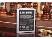 Фирменная аккумуляторная батарея 2100mah EB-L1G6LLU на телефон  Samsung Galaxy S3 GT-I9300/Duos GT-I9300i / S3..