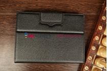 Фирменный чехол со съёмной Bluetooth-клавиатурой для Samsung Galaxy Tab 2 10.1 GT-P5100/P5110 черный кожаный + гарантия