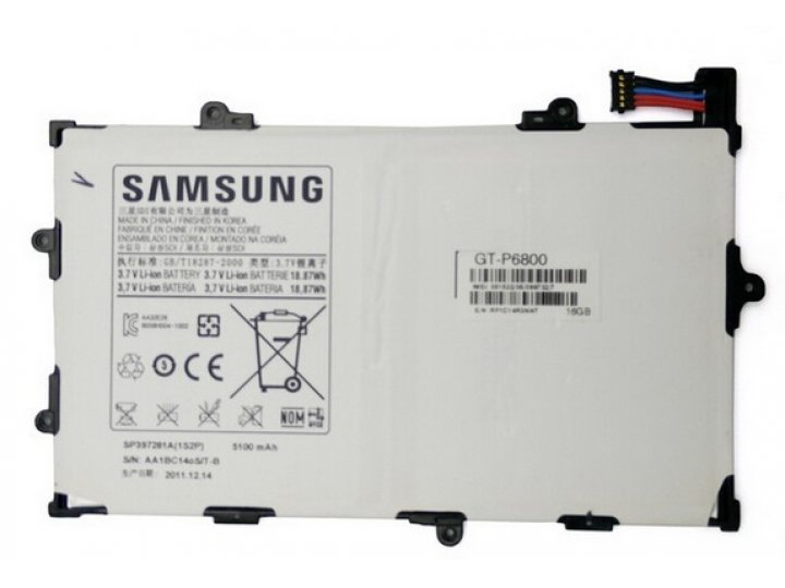 Аккумуляторная батарея sp397281a(1s2p) 5100mah на планшет samsung galaxy tab 7.7 p6800/p6810  + инструменты дл..