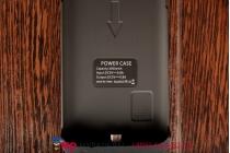 Чехол-бампер со встроенной усиленной мощной батарей-аккумулятором большой повышенной расширенной ёмкости 3000mAh для Samsung GALAXY S5 mini SM-G800F черный + гарантия