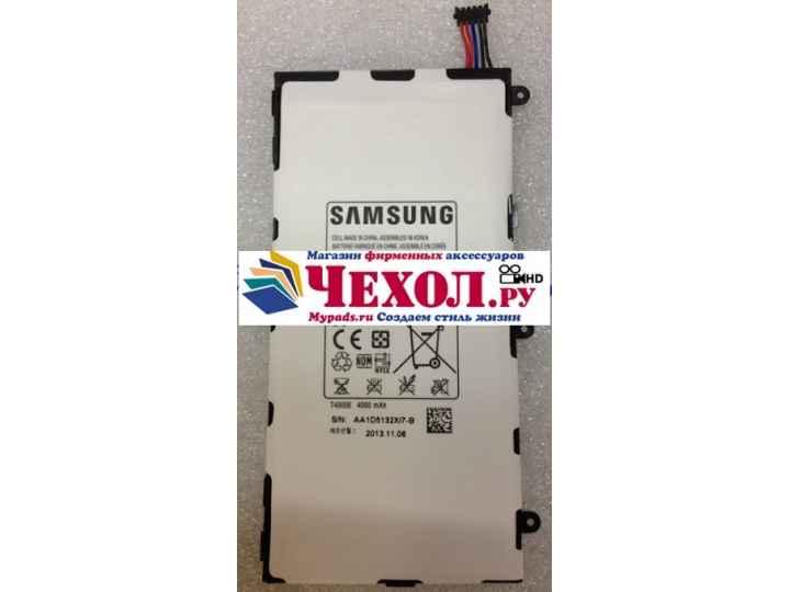 Аккумуляторная батарея  4000mah t4000e на планшет samsung galaxy tab 3 7.0 sm-t210/t211/kids sm-t2105 + инстру..