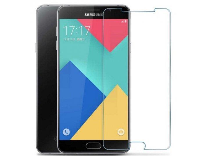 защитная пленка для телефона  samsung galaxy a5 2016/  a5+ / a510 / a5100 5.2