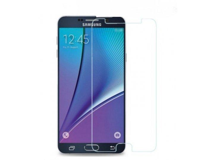 защитная пленка для телефона  samsung galaxy a9 2016 a900f /a9000 6.0