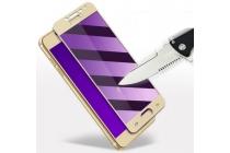 """Фирменное 3D защитное изогнутое стекло с закругленными изогнутыми краями которое полностью закрывает экран / дисплей по краям с олеофобным покрытием для Samsung Galaxy C7(C7000) 5.7"""""""