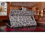 Чехол-защитный кожух для Samsung Galaxy Note 2 GT-N7100/N7105 леопардовый серый..